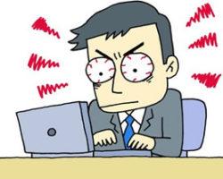目・顎・耳の交感神経亢進症